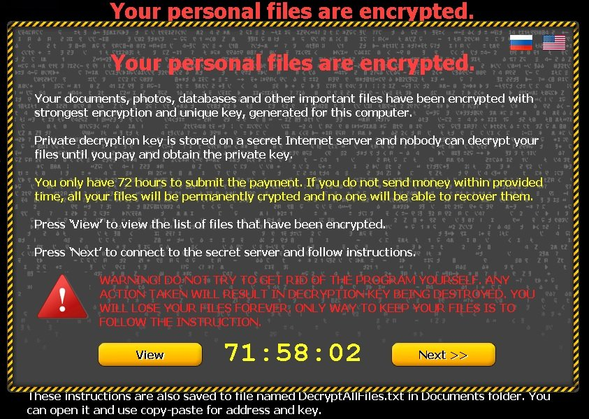 2014-12-17-your-personal-files-are-encrypted